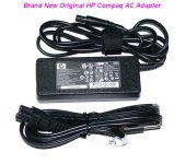 AC adapter HP Compaq Business 2200|2500| 6500| 6700| 6800| 6900